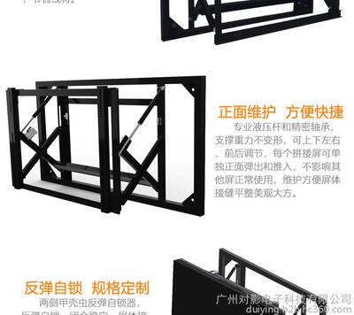 液晶拼接屏前维护液压支架电视监控支架 墙壁挂支架厂家定制