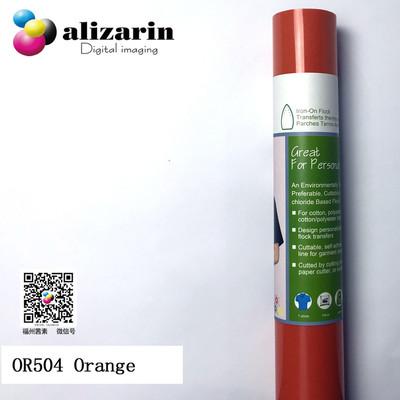 茜素 OR504橙色植绒刻字膜 PU刻字膜热转印植绒自粘PET膜 50cm X 15M/卷