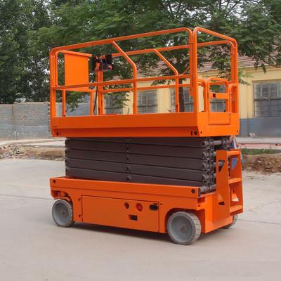 登天机械 厂家直销 SJD升降机 小型高空作业移动剪叉式升降平台厂家