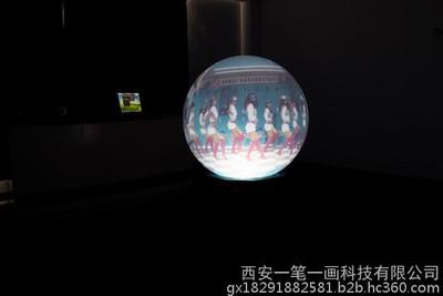 球幕系统|半球成像互动设备-西安一笔一画科技有限公司