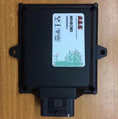燃气电脑板|西宁油改气 天然气汽车配件|汽车油改气电脑板