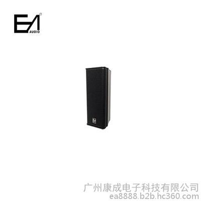 EAKL-302 会议音箱 音柱 家庭影院 音乐餐吧 线性音柱 专业音响 线柱 多功能音响