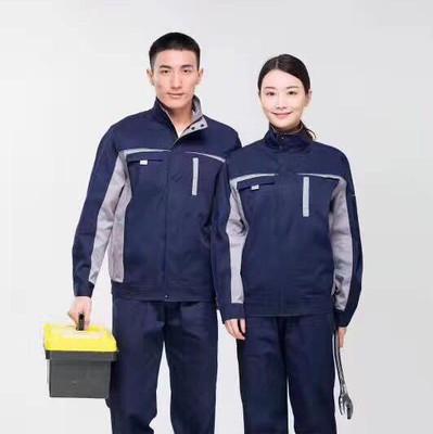金麒麟 秋冬劳保工作服灰色长袖厂服 纯棉工作服