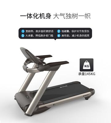 舒华 商用跑步机 电动跑步机 健身跑步机 家用跑步机