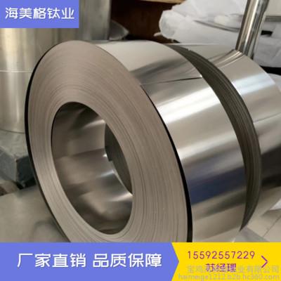 厂家直销 钛箔 钛带 钛卷带 音膜专用钛箔 钛合金箔 优质钛箔材