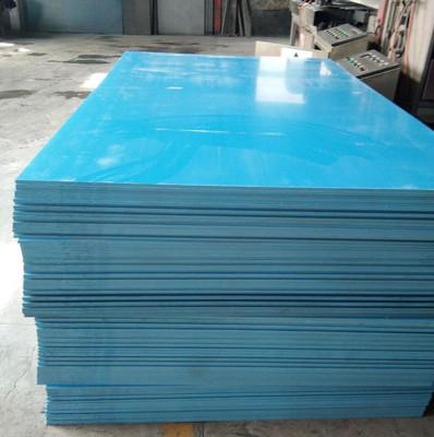 • 硬质灰色pvc板 pvc塑料板 加工pvc塑料板厂家直销 PVC板材