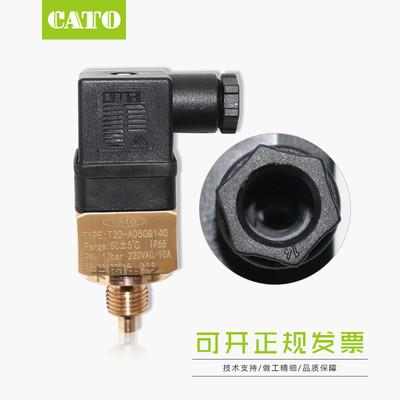 CATO卡图 温度开关 工厂