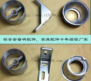 锌合金压铸加工